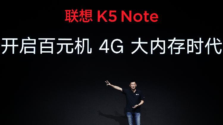 联想K5 Note.jpg