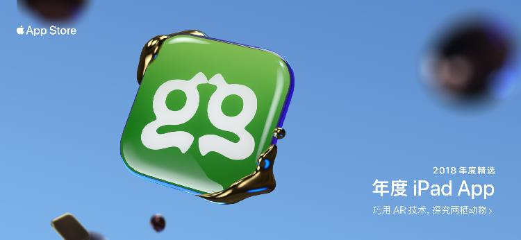 BO_CN_Advertising_iPad_AOTY_2436x1125.jpg