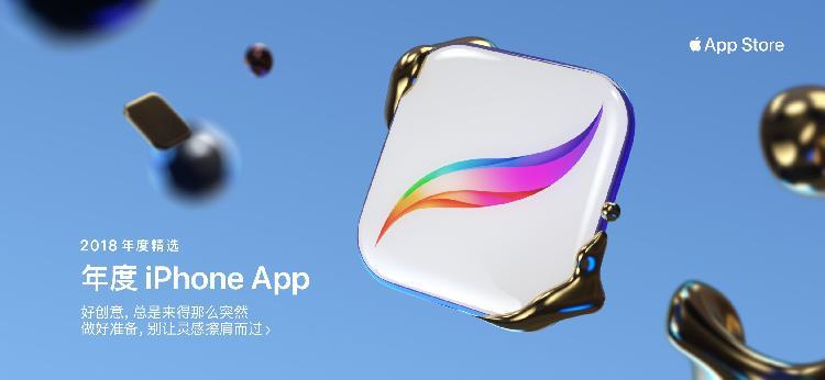 BO_CN_Advertising_IPhone_AOTY_2436x1125.jpg