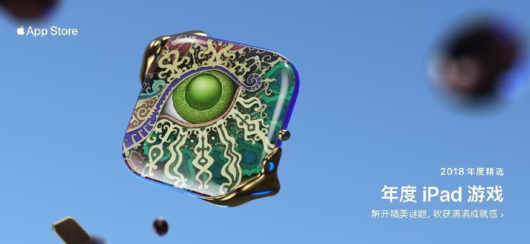 BO_CN_Advertising_iPad_GOTY_CN_2436x1125.jpg