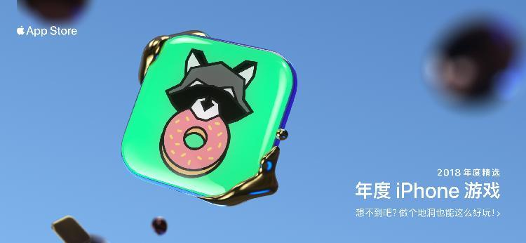 BO_CN_Advertising_iPad_GOTY_2436x1125.jpg