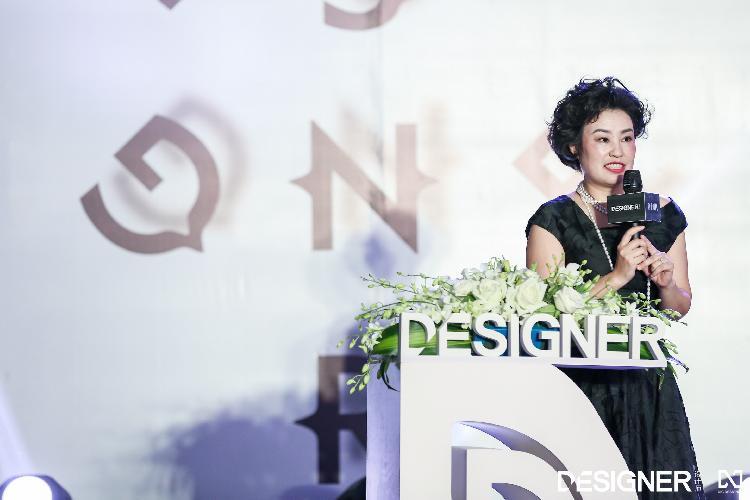 02《DESIGNER设计师》杂志主编戴薇致辞.JPG