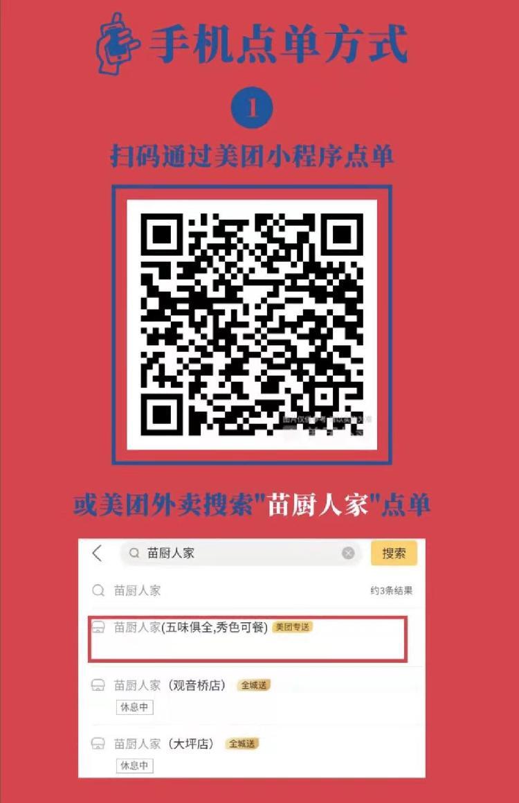 微信图片_20200201171326.jpg