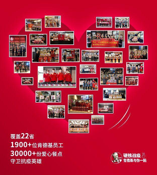 QQ图片20200213164826.jpg