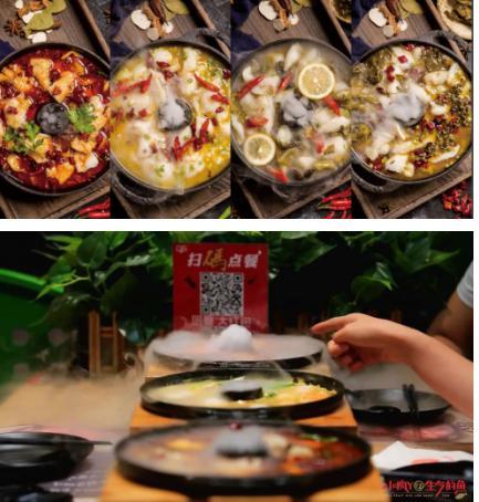 餐饮行业呈现新蓝海,拥有千亿市场的酸菜鱼亟待升级,是真是假?