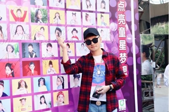 周祥吉导演出席环球华夏少年文化艺术交流盛典