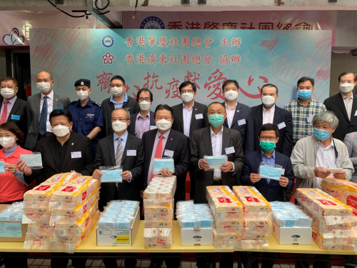 时尚■广总邓清河联同肇庆总会派十万口罩卷纸抗疫