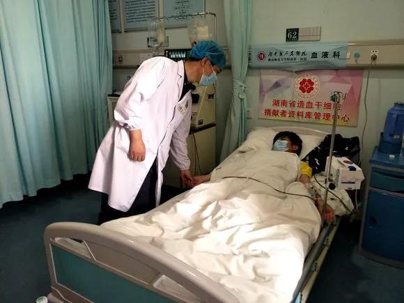 「沅江」无偿捐献造血干细胞,沅江这个小伙子值得点赞!