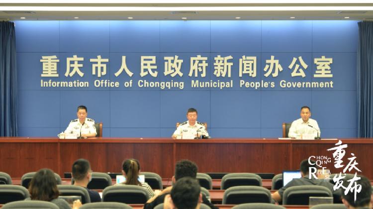 重庆发布6月1日起,这134项业务可在重庆41个试点派出所办