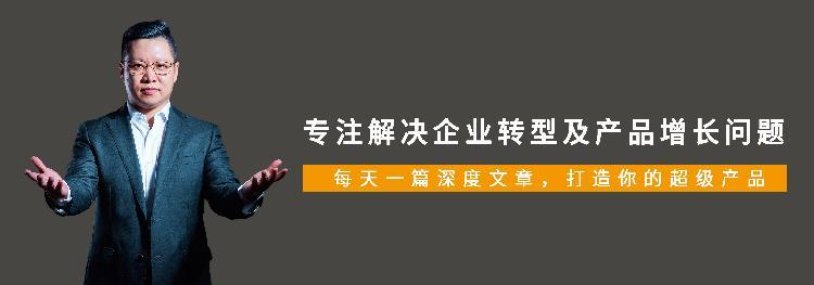 移动互联网艾永亮:酒店行业进入寒冬期,亚朵酒店打造超级产品迎来了春天