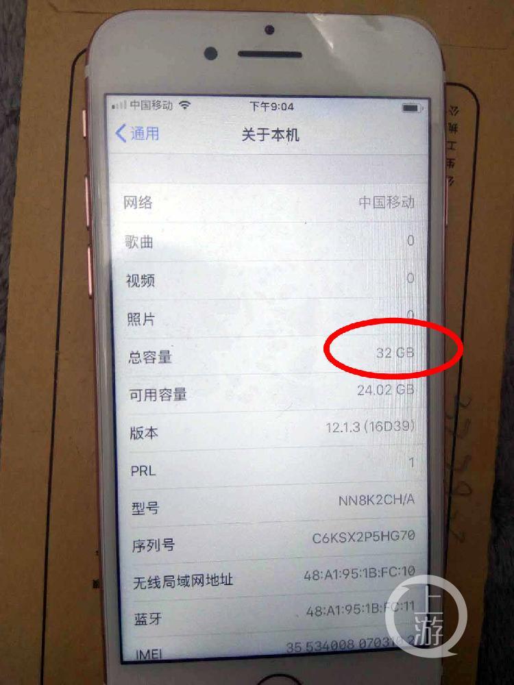 手机3.jpg