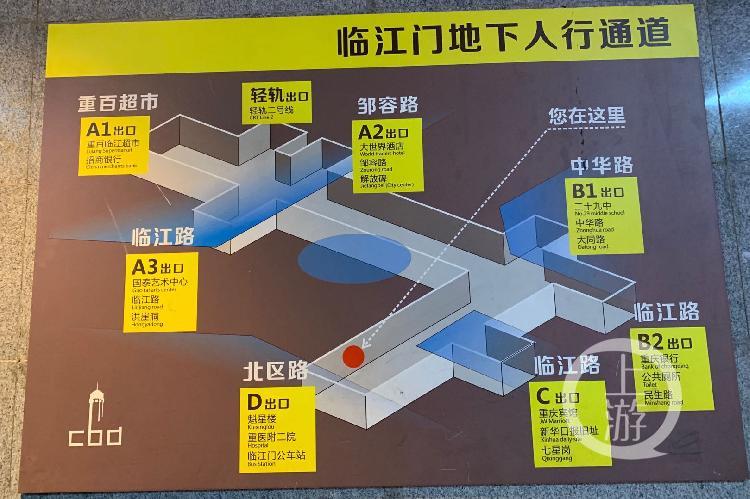 地下通道3.jpg
