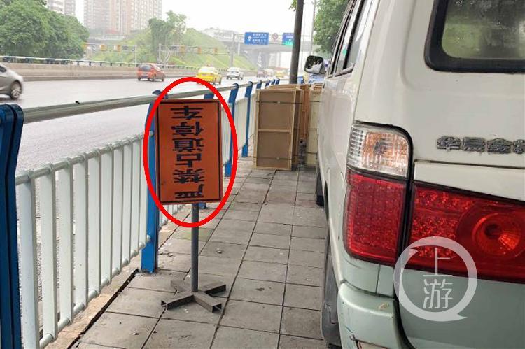 停车1_副本.jpg