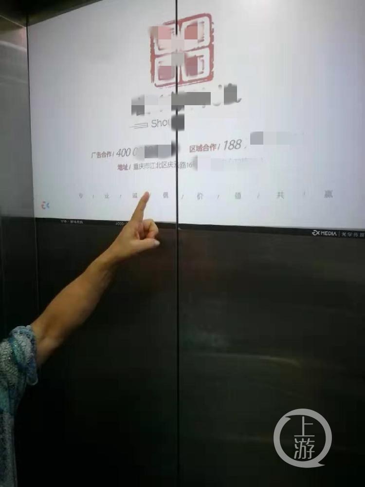 广告2_副本.jpg