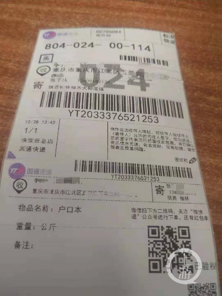 圓通2_副本.jpg