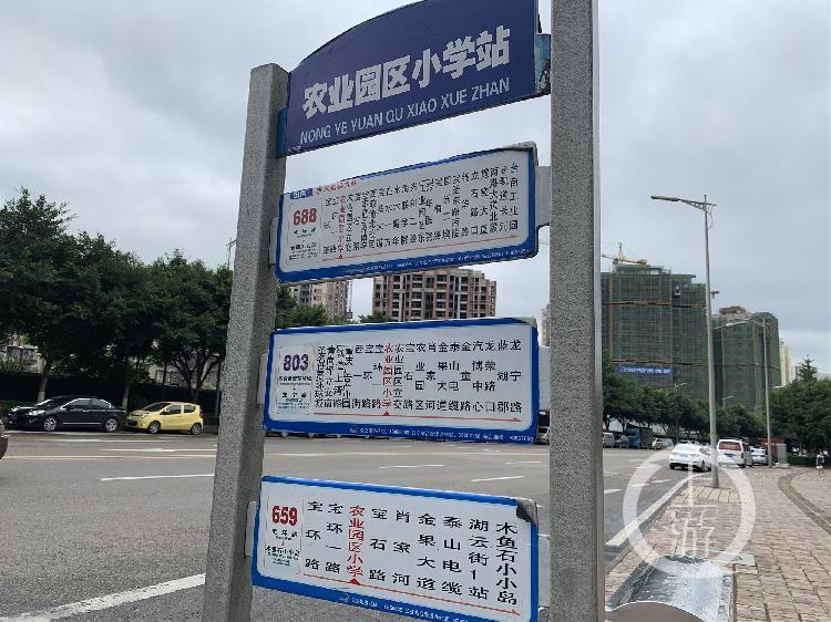 隆鑫鸿府3_副本.jpg