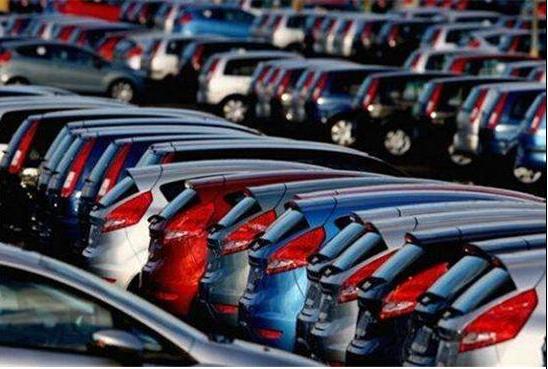 汽车进口关税下降