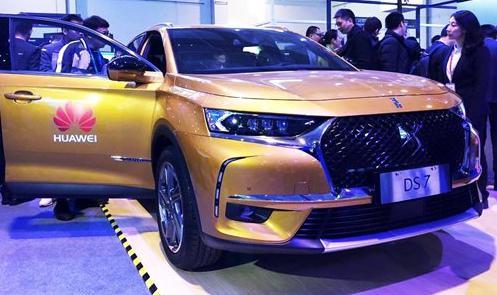 电动汽车,黑科技,新车,前瞻技术,热点车型,华为汽车平台,华为DS7互联平台,华为DS7 Connect