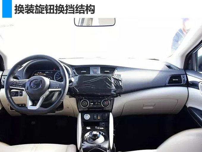 新车,东风日产新车