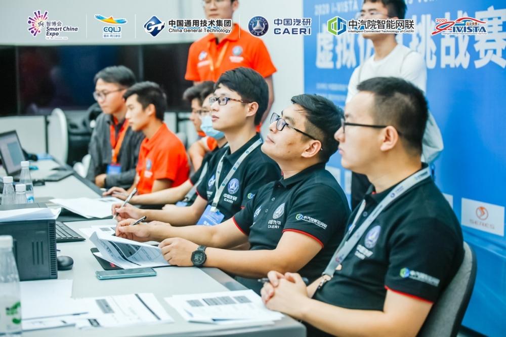 八月赛场点兵,2021 i-VISTA自动驾驶汽车挑战赛今起全球招募选手