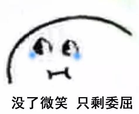 每日一笑 汉语究竟有多牛 老外看了整个人都不好了