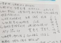 浙江教训厅书记因高考[www.mygzx.com]事故被免 2小时新官上任发