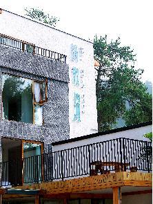 """助力乡村振兴 在北碚获评""""缙云民宿""""最高可获50万元扶持资金"""
