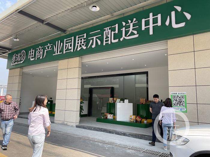 配图:传统农产品市场转型升级,菜园坝农产-FZ10046264802.jpg