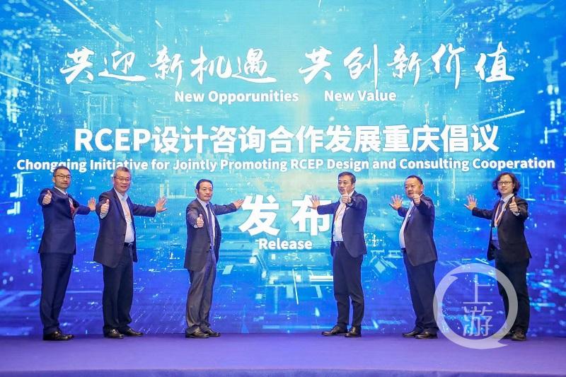 图配抢抓新机遇 RCEP第一届国际工程咨-NEP1_20211014_C0047011896.jpg