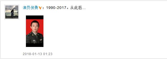 QQ图片20180113184611.png