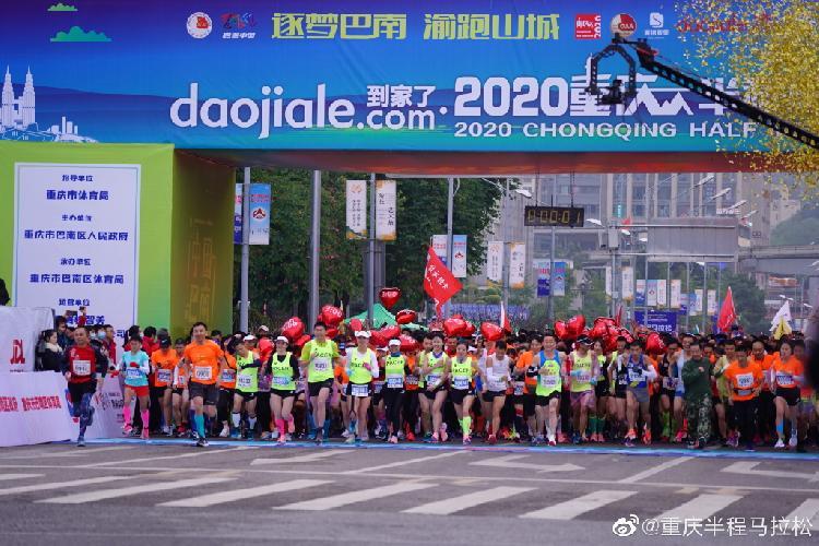 马拉松在重庆彻底复苏!两场马拉松今日同时开跑,十月起每周都有新赛事