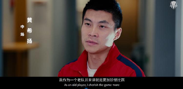 """《反击:重庆当代2020》第三集上线,黄希扬收了个""""徒弟"""",球队反击正式打响"""