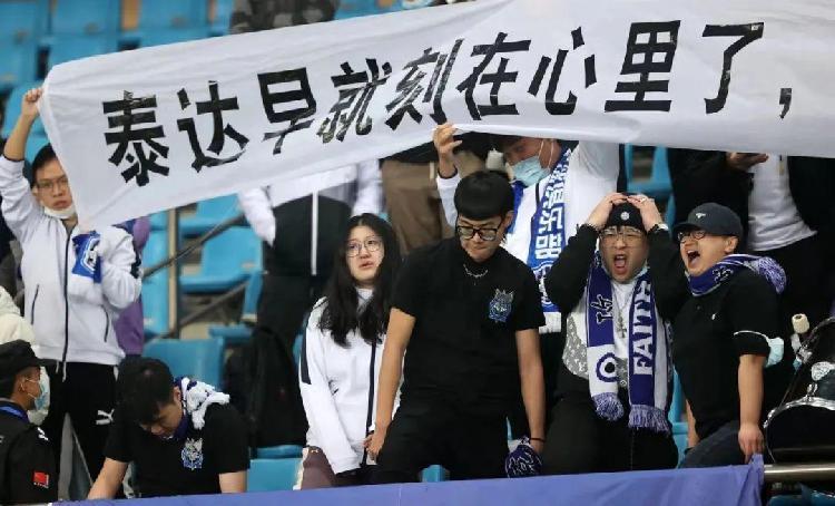 """职业足球俱乐部中性名改革这部""""连续剧""""好好看!各种争议不断为什么?"""