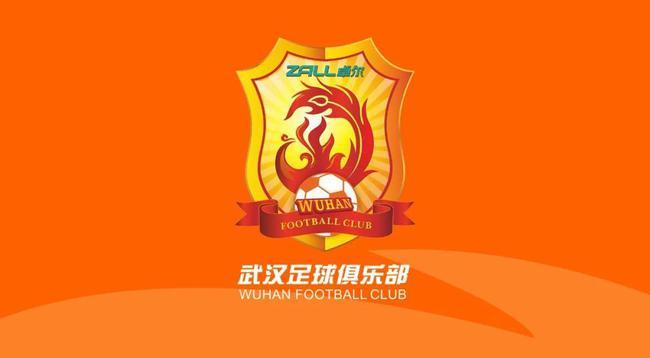 武汉卓尔官宣更名武汉队,中超已有12家俱乐部确定完成中性名改革