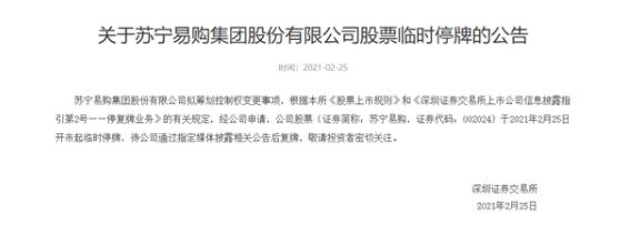 两中超俱乐部面临解散,多队遭遇欠薪,中国职业足球该怎么换个活法?