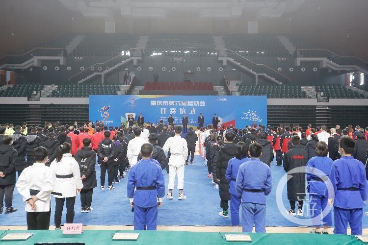 重庆市第六届运动会今日正式开赛,太极拳项目诞生首金
