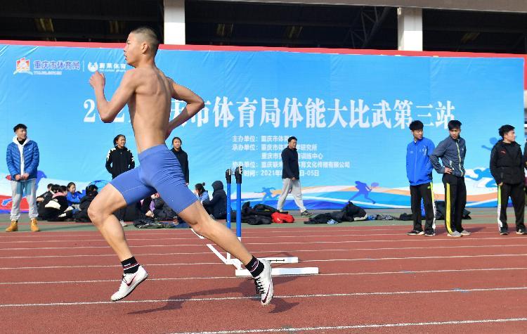 备战十四运!重庆运动员举行体能大比武,进行22项测试
