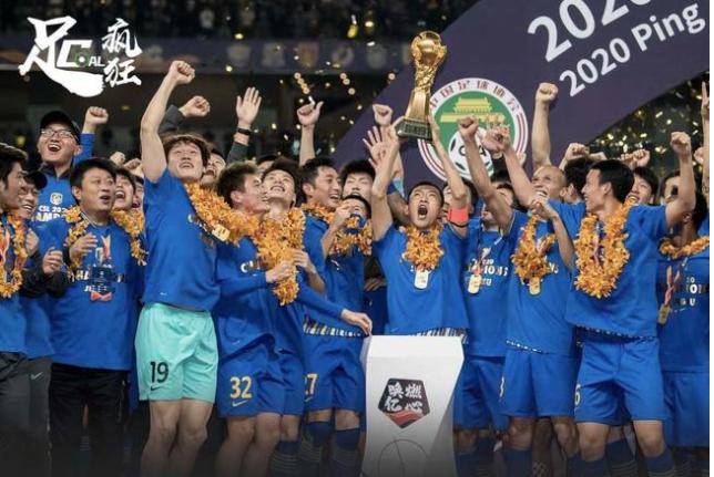 江苏队成史上最惨中超冠军,曾经还有一支瑞典女足球队也是夺冠就解散