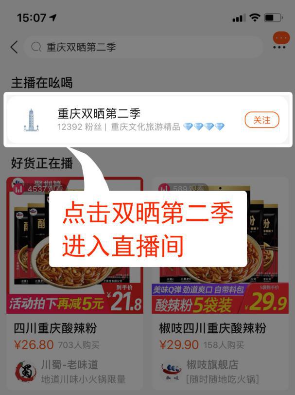 淘宝7.png