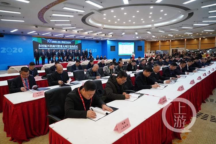 西部农交会38个项目集中签约总额323.(3985381)-20200110160634_副本.jpg
