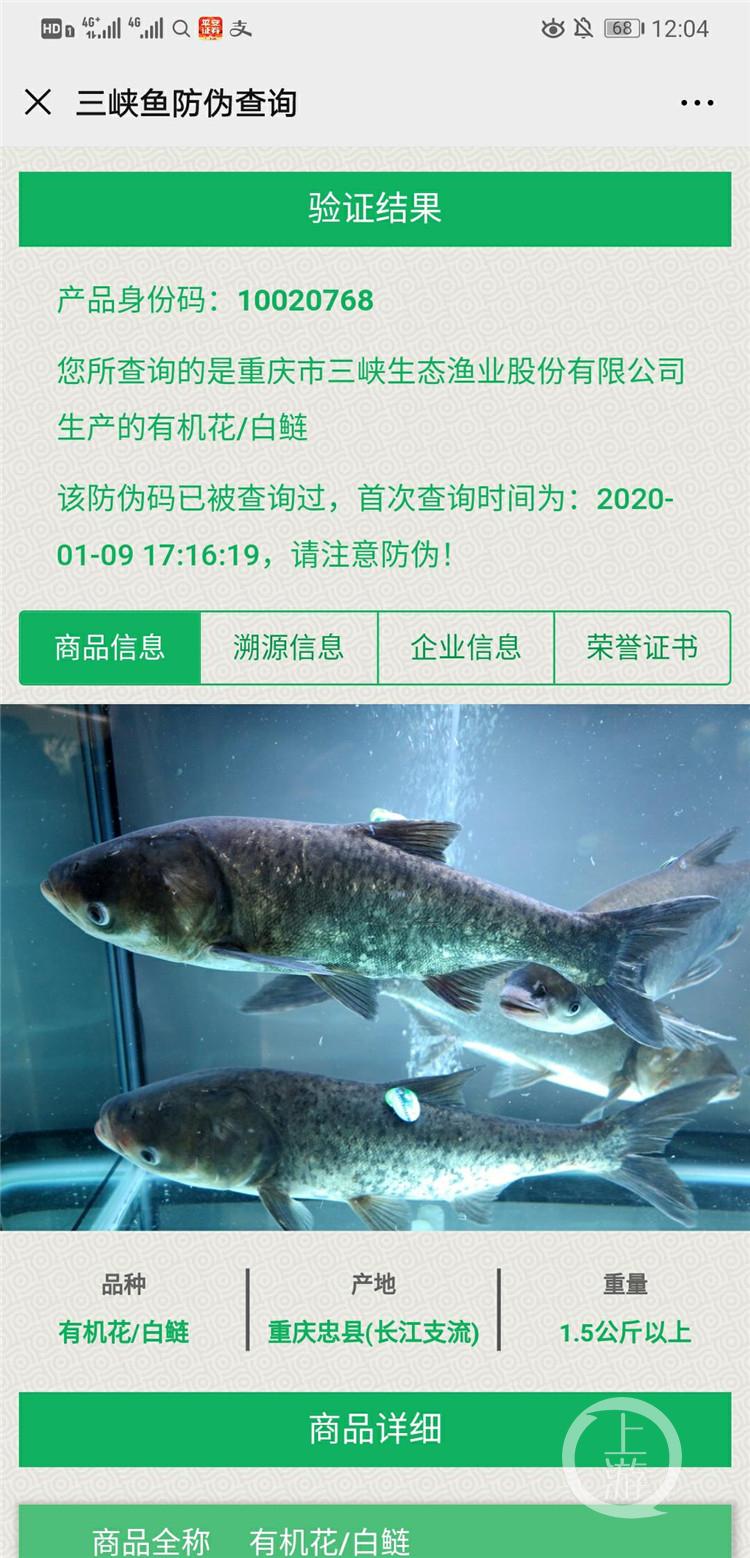 """西部农交会上这些""""黑科技"""" 助力乡村(3992692)-20200111161021.jpg"""