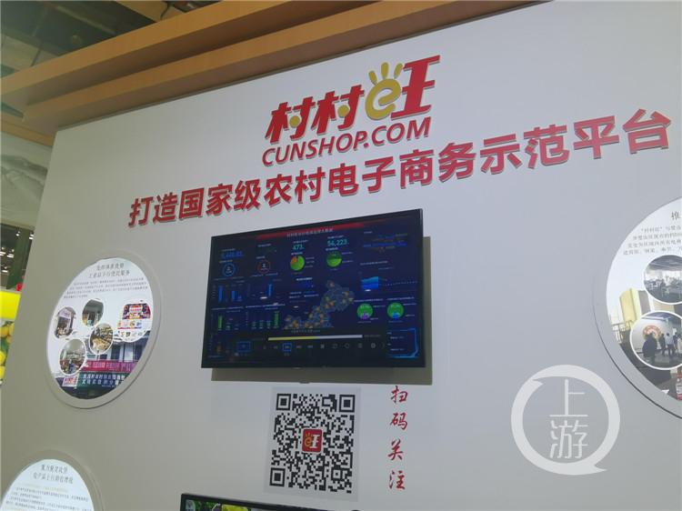 """西部农交会上这些""""黑科技"""" 助力乡村(3992696)-20200111161039.jpg"""