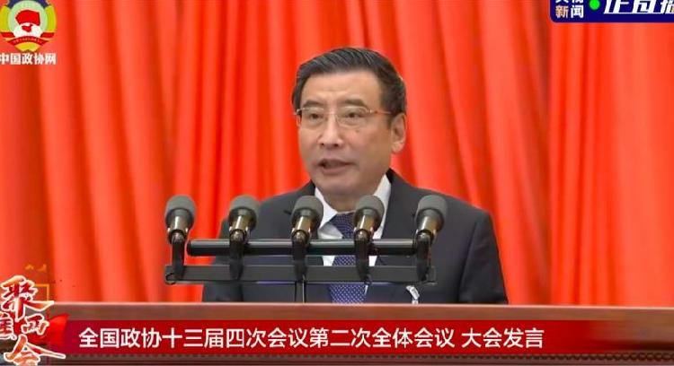 全国政协经济委员会副主任苗圩:中国成为制造强国至少要30年