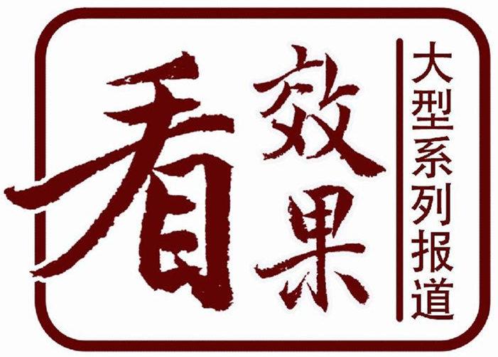 kanxiaoguo.jpg