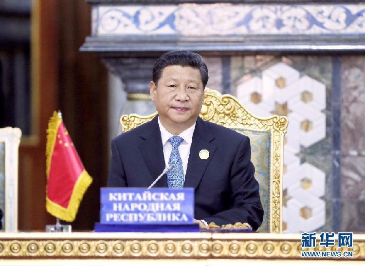 2014年 9月12日,上海合作组织成员国元首理事会第十四次会议在塔吉克斯坦首都杜尚别举行。<span style=