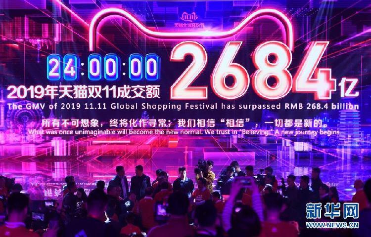 (新华全媒头条·图文互动)(6)向着伟大梦想阔步前行——写在中国梦提出七周年之际