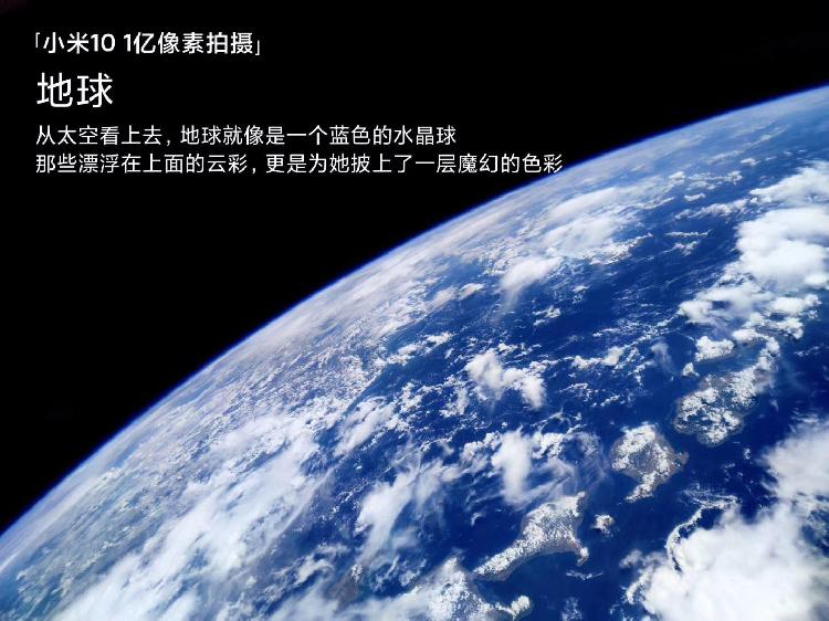 小米10系列3.JPG