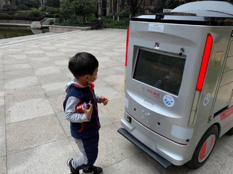京东机器人.png