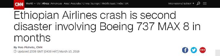 波音737怎么总出事故?20年里共发生数十起致命空难