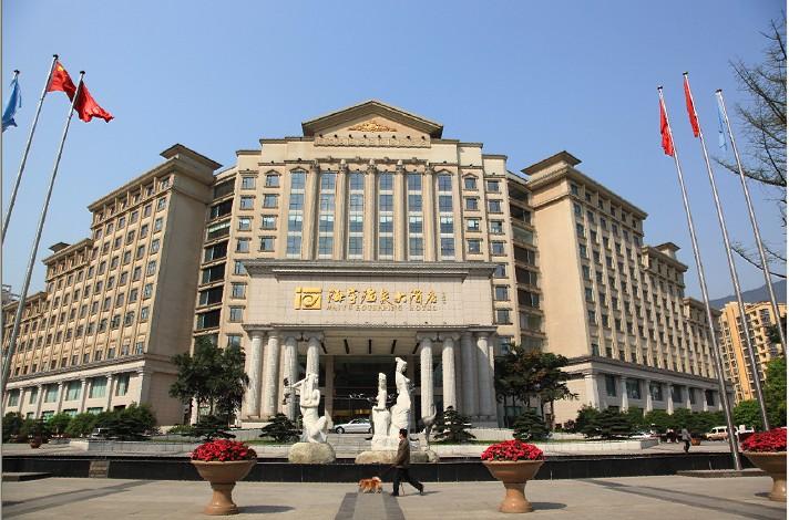 1海宇温泉大酒店.jpg